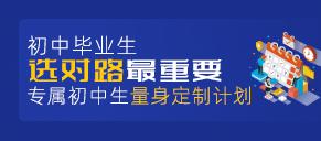 南昌理工技工学校
